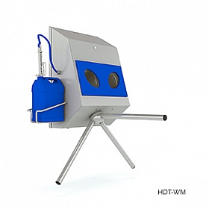 HDT-WM